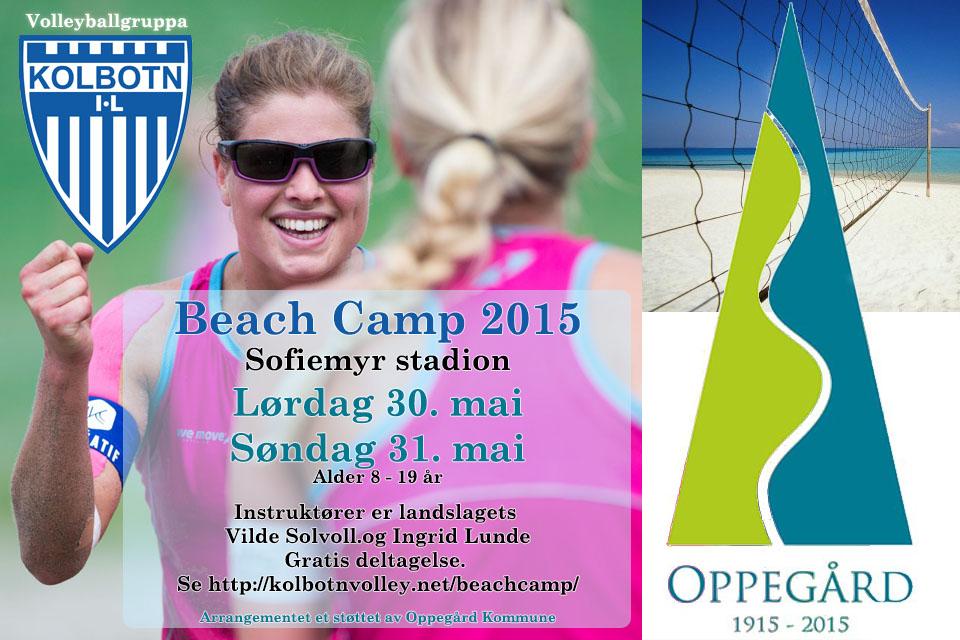 BeachCampPoster2015